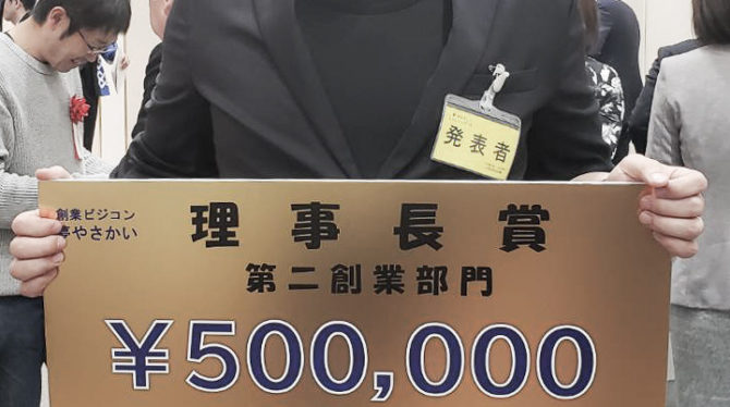 70013のコピー