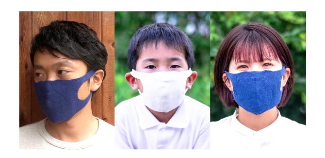『夏マスク(和紙)』 販売開始